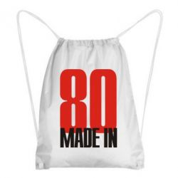 Рюкзак-мешок Made in 80 - FatLine