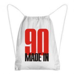 Рюкзак-мешок Made in 90 - FatLine