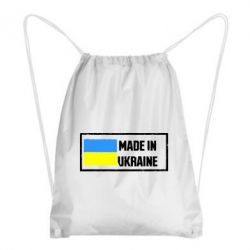 Рюкзак-мешок Made in Ukraine Logo