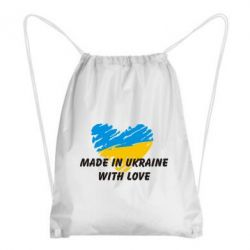 Рюкзак-мішок Made in Ukraine with Love