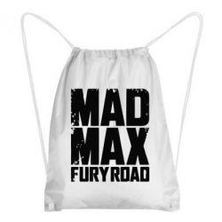 Рюкзак-мешок MadMax - FatLine