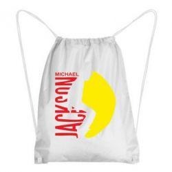 Рюкзак-мешок Майкл Джексон - FatLine
