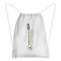 Рюкзак-мешок Mercedes GP Vert