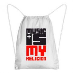 Рюкзак-мішок Music is my religion - FatLine