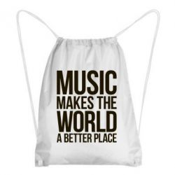 Рюкзак-мешок Music makes the world a better place - FatLine