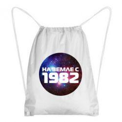Рюкзак-мешок На земле с 1982 - FatLine