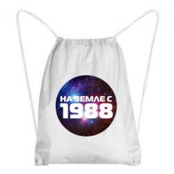 Рюкзак-мешок На земле с 1988 - FatLine