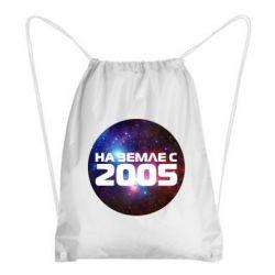 Рюкзак-мешок На земле с 2005 - FatLine
