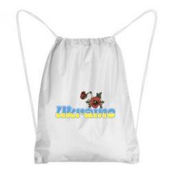 Рюкзак-мешок Надпись Украина с цветами - FatLine