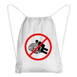 Рюкзак-мешок Не люби мне мозг! - FatLine