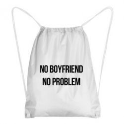 Рюкзак-мешок No boyfriend. No problem - FatLine