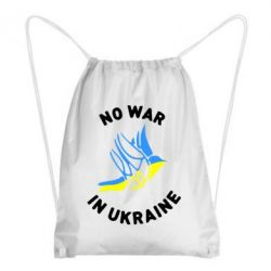 Рюкзак-мешок No war in Ukraine - FatLine