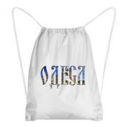 Рюкзак-мешок Одеса - FatLine