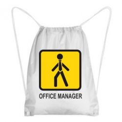 Рюкзак-мешок Office Manager - FatLine