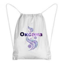 Рюкзак-мешок Оксана