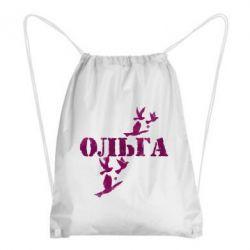 Рюкзак-мешок Ольга