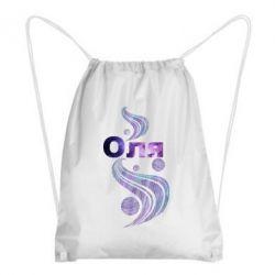 Рюкзак-мешок Оля