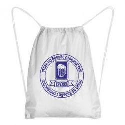 Рюкзак-мешок Отдел по борьбе с трезвостью - FatLine