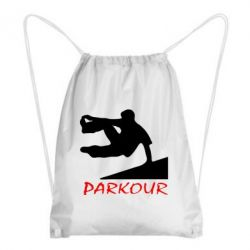 Рюкзак-мешок Parkour Run