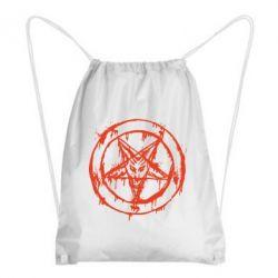 Рюкзак-мешок Пентаграмма - FatLine