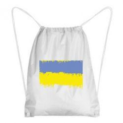 Рюкзак-мішок Потертий прапор України