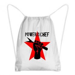 Рюкзак-мешок Power to the chef - FatLine