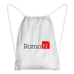 Рюкзак-мешок Roman - FatLine