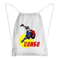 Рюкзак-мешок Sambo - FatLine