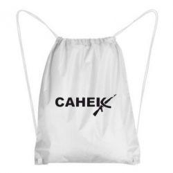 Рюкзак-мешок Санек - FatLine