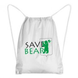 Рюкзак-мешок Save Bears - FatLine