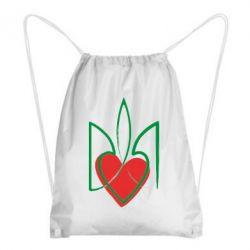 Рюкзак-мешок Серце з гербом - FatLine