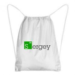 Рюкзак-мешок Sergey - FatLine