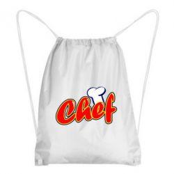 Рюкзак-мешок Шеф-повар - FatLine