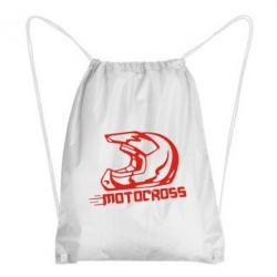Рюкзак-мешок Шлем Мотокросс - FatLine
