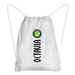 Рюкзак-мешок Skoda Octavia