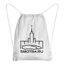 Рюкзак-мешок Smotra ru - FatLine