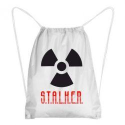Рюкзак-мешок Stalker