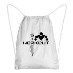 Рюкзак-мешок Street Workout крест - FatLine