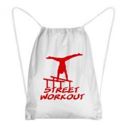 Рюкзак-мішок Street workout - FatLine