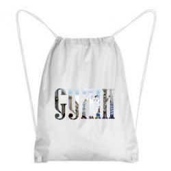 Рюкзак-мешок Суми - FatLine