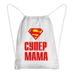 Рюкзак-мешок Супер Мама - FatLine