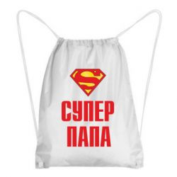 Рюкзак-мешок Супер папа