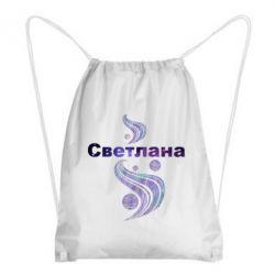 Рюкзак-мешок Светлана