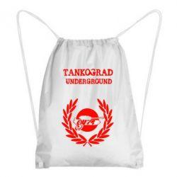 Рюкзак-мешок Tankograd Underground - FatLine