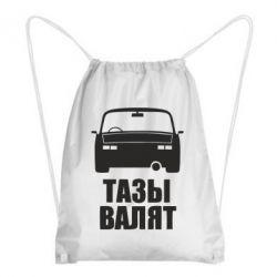 Рюкзак-мешок Тазы Валят Лого - FatLine
