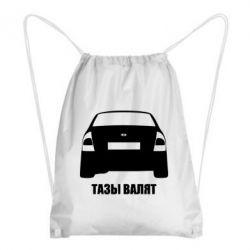 Рюкзак-мешок Тазы Валят - FatLine