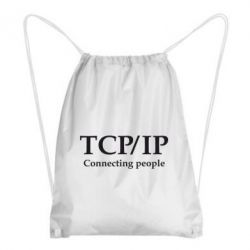 Рюкзак-мешок TCP\IP connecting people
