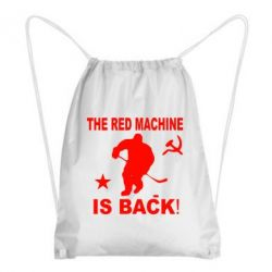 Рюкзак-мешок The Red Machine is BACK