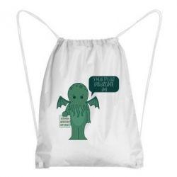 Рюкзак-мешок У меня труднопроизносимое имя - FatLine