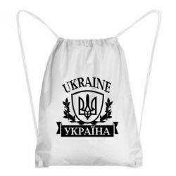 Рюкзак-мешок Україна ненька - FatLine